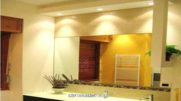 Αλλαγή-φωτισμού-μπάνιου